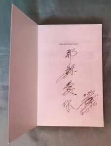Heavenly Man signature in his book